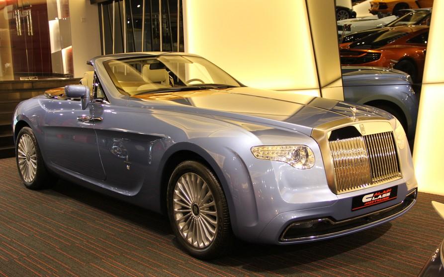 2008 Rolls-Royce Hyperion