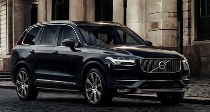 2015_Volvo_XC90_Front